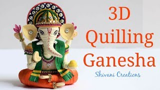 3D Quilling Ganesha/ How to make Quilled Ganesha Idol Part1/ DIY Eco Friendly Ganesha