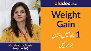 Best Diet For Weight Gain In Urdu/Hindi | Wazan Badhane Ka Tarika | Weight Gain Foods| Top Dietitian