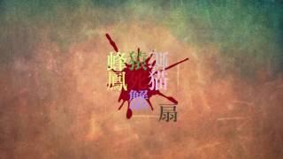 Monogatari Series Mad Head Love