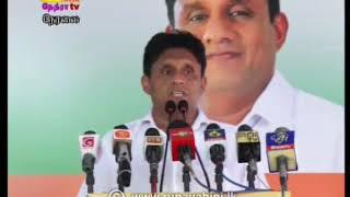 Nethra TV Tamil News 7.00 pm 2019-09-13