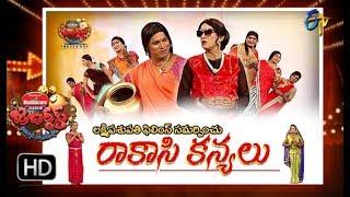 Jabardasth   9th August 2018   Full Episode   ETV Telugu