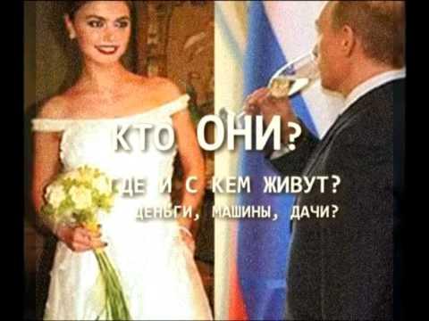 Путина развод путина спектакль