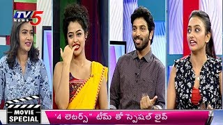 4 Letters Movie Team Special Live Show | Tuya | Ankitha | Eshwar