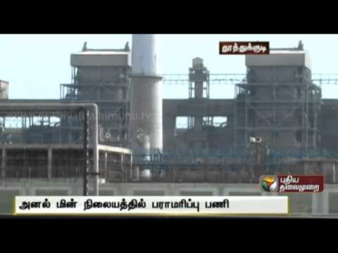 Production stalled in Unit II of Tuticorin Thermal Plant for maintenance