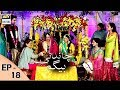Chandni Begum Episode 18 - 25th October 2017 - ARY Digital Drama