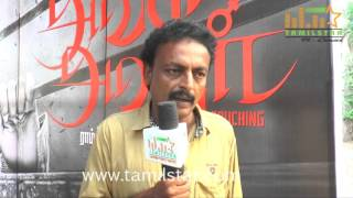 Ramkrish Mrinaali At Avan Aval Audio Launch