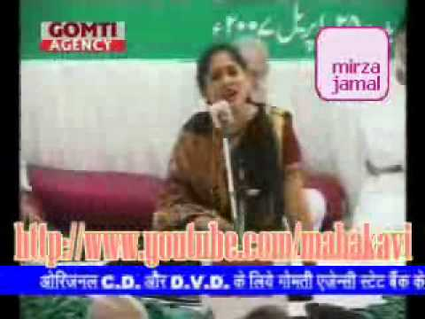 Nuzhat Anjum - Ghazal - 03 video
