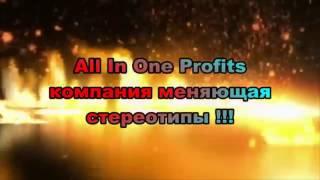 Онлайн бизнес в интернете