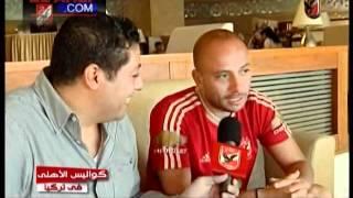 Download وائل رياض بطل  فيلم 30 يوم في السجن 3Gp Mp4