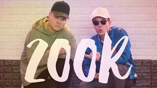 Rasmus Brohave - 200K ft. Guld Dennis [Official Music Video]