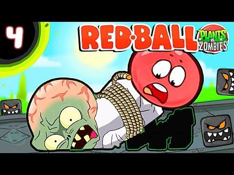 КРАСНЫЙ ШАР НАПАЛ НА ЗОМБИ ПРОТИВ РАСТЕНИЙ Несносный Шарик Plants vs zombies Red Ball 4 Мультик дети
