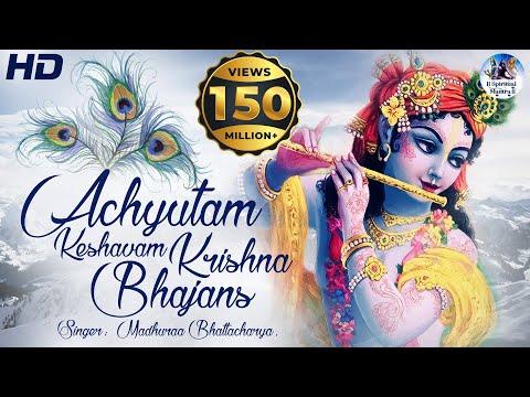 ACHYUTAM KESHAVAM KRISHNA DAMODARAM | VERY BEAUTIFUL SONG - POPULAR KRISHNA BHAJAN ( FULL SONG )