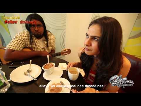 Andrea Song Making- NKPK tamil movie