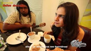 3 - Andrea Song Making- NKPK tamil movie