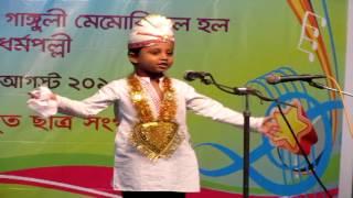 Ekok Ovinoy - Performed By BHOR