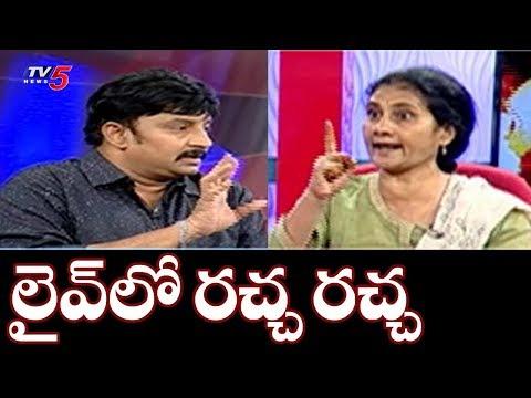 లైవ్లో రచ్చ రచ్చ చేసిన దేవి, రాంకీ..! | Ramki vs Devi | TV5 News