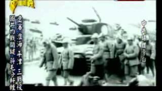 關鍵1945 1949