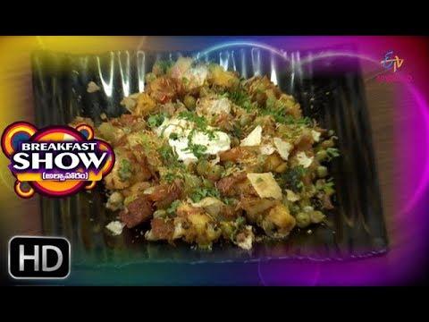 Upma Chat | Breakfast Show | 02nd October 2018 | ETV Abhiruchi