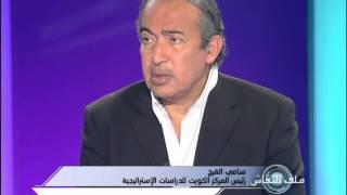 ملف للنقاش :أزمات المنطقة العربية