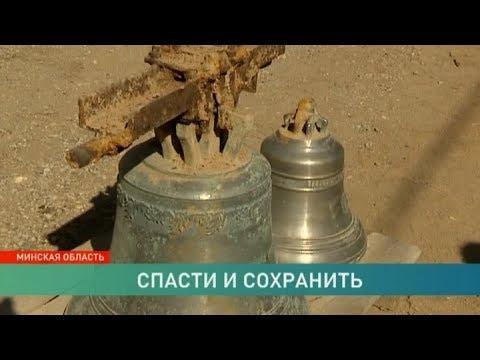 Три колокола обнаружили во время раскопок в деревне Дуброво