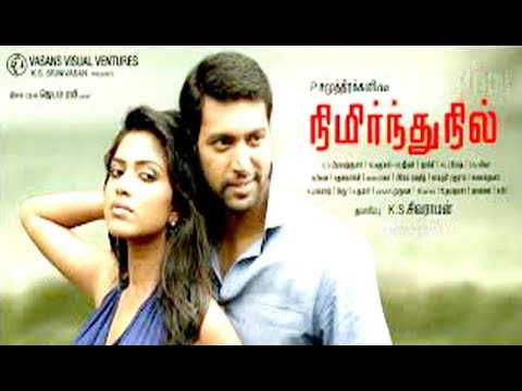 New Full Movie | Nimirndhu Nil | Jayamravi, Amala Paul | New Tamil Movie HD
