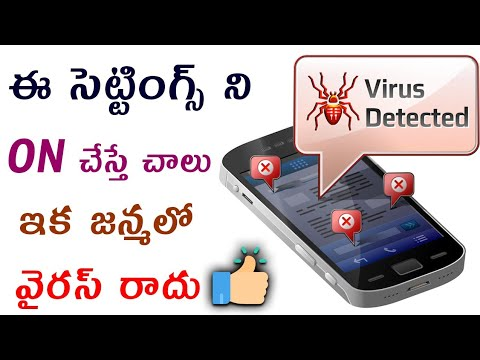 How to protect android mobile from virus and malware | Telugu tech news