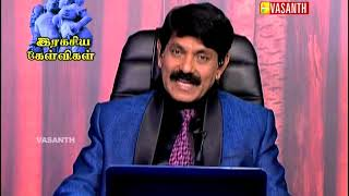 advice sex Vasanth tv