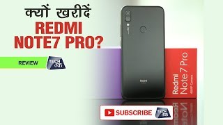 REDMI NOTE 7 PRO : क्यों बिक रहा है धड़ल्ले से ? Tech Tak