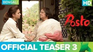 Posto Bengali Movie 2017 | Teaser 3 | Nandita Roy, Shiboprosad Mukherjee & Soumitra Chatterjee