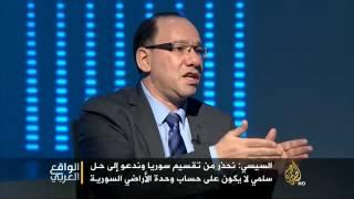 الواقع العربي.. علاقات مصر وإيران في ضوء التطورات الجديدة