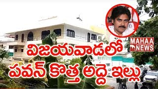 Pawan Kalyan New Rented House at Vijayawada