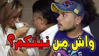 تطليعة #14 : حقيقة زواج فتاتين بمدينة وجدة .. واش ولا هادشي عادي في بلاد المسلمين ؟