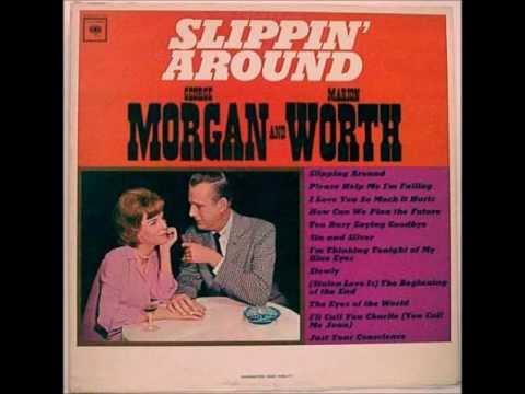 George Morgan - Too Busy Saying Goodbye