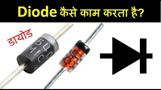 Diode in Hindi by Niket shah