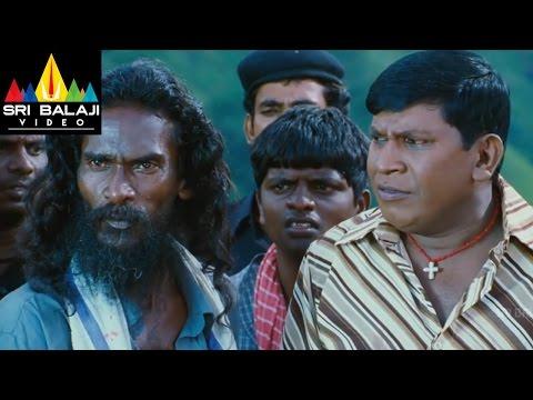 Ranadheera Telugu Full Movie || Part 913 || Jayam Ravi