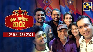 Hitha Illana Tharu 2021-01-17 Live