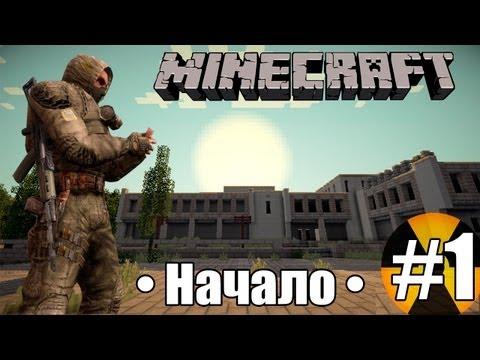 STALKER в Minecraft - Лагерь наемников [#1]