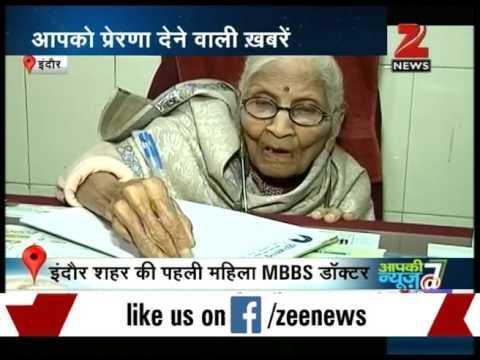 Indore: 91 Year old Dr. Bhakti Yadav Inspiring Story