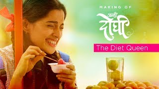 Priya Bapat The Diet Queen | Aamhi Doghi Behind The Scenes | Latest Marathi Movies | 23 Feb 2018