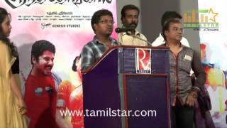 Thenindian And Surathenagi Audio Launch Part 1