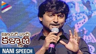 nani-speech-courier-boy-kalyan-audio-launch-nitin-gautham-menon-telugu-filmnagar
