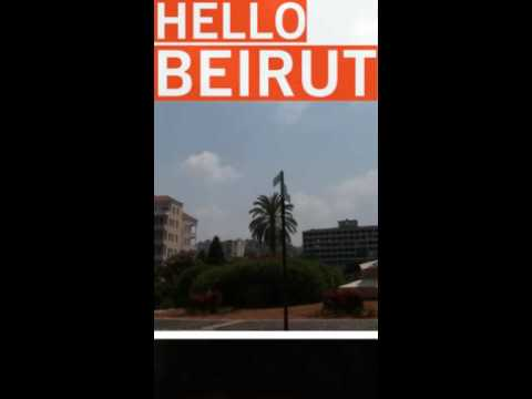 Benetton Hello world from Beirut, II