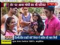 Sath Nibhana Sathiya Rashi And Radha Returns On Show image