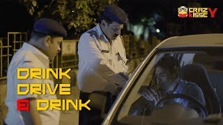 Drink Drive & Drink | Part -1|  Funny Video with Traffic Police | English Subtitles A