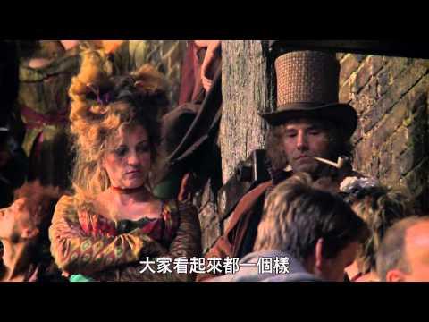 《悲慘世界》奧斯卡提名化妝篇