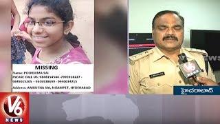 Poornima Sai Missing Case Turns Mystery | Police Officials Speedup Investigation