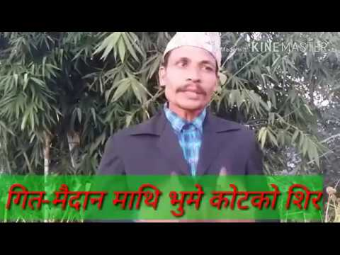 New Nepali Lok Song 2073_(maulik lok vaka)  maidan mathi vhuma kot ko ser by funta bishowkarma