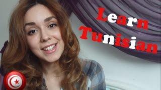 Learn Tunisian _ Lesson 1