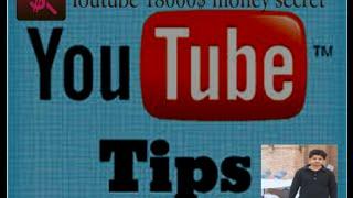 Youtube tips earn money secret  18000$ tips and trick 2017