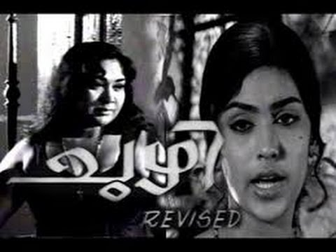 Chuzhi - Malayalam Old  Black & White Super Hit Movie - Salam Karassery video